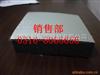 1.5*8铝箔贴面橡塑保温板价格