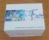 大鼠白介素11(IL-11)ELISA试剂盒