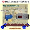 SH-8B石料生产线水分仪,矿石行业加工在线水分测控仪