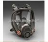 6700全面型防尘防毒面具,上海全面型防尘防毒面具, 6700全面型防尘防毒面具