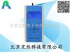 手持式PM2.5检测仪,PM10速测仪