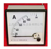96T1-A电流表,96L1-A交流电流表