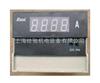 DP35三位半数显交直流电流电压表