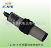 TZ-M18圆柱形光电开关,光电开关