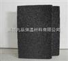 0级橡塑保温管批发商,0级橡塑保温管批发价格