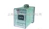 BHY-8复合电压继电器