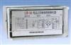 LB-1A闭锁继电器