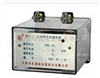 BGZ-1B低周率继电器