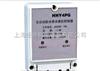 HHY4PG(JYB-4)晶体管液位继电器