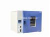DHG-9203A�_式250度鼓�L干燥箱 ��岷�叵� �碉@干燥箱 上海老化箱