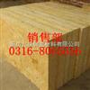 50mm九纵钢结构岩棉保温板,钢结构岩棉保温板价格