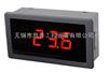 IN5135TIN5135T  嵌入式溫度計