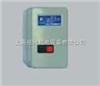 QCX5-40/35磁力起动器