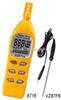 AZ8716AZ8716温度/湿度/露点/湿球温湿度仪
