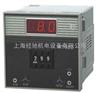 AT-9DD拔码设定、数字显示温度调节器