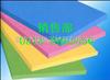 3cm大城彩色橡塑保温板价格,彩色橡塑保温板厂家