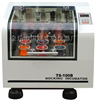 TS-100B恒温摇床