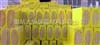 20mm厂家直销岩棉保温管,岩棉保温管厂家销售价