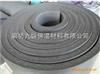 橡塑保温板申缩率,橡塑板规格