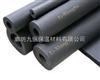 6*9橡塑空调管施工要求,橡塑空调管包装要求