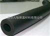 齐全闭孔弹性材料,橡塑保温板规格,橡塑保温板耐寒性