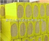 低价格岩棉保温防水板,防水岩棉板供应【厂家直销】