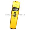 AZ7701台湾衡欣一氧化碳检测仪