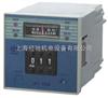 AT-7DA拔码设定、偏差显示温度调节器