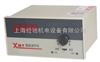 XMT-161温度数显调节仪,XMT-71温度数显调节仪
