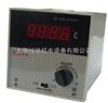 XMTA-2312数字调节仪,XMTA-2802数字调节仪