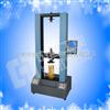 圆珠笔弹簧压力试验机,拉力器弹簧压力测试机,沙发弹簧压缩实验机