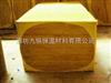 廊坊zui大的保温生产厂家,岩棉保温板厂家,岩棉保温板供应