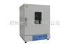 DHG-Ⅲ实验室300度电热恒温鼓风干燥箱