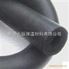 阻燃橡塑保温板,橡塑保温板阻燃性,