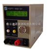 HSPY1000-0.2高電壓可調直流穩壓電源,直流穩壓電源,程控穩壓電源