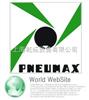 Pneumax气动元件,Pneumax气缸