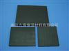 橡塑保温材料分类/防火橡塑保温制品