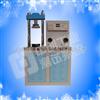 混凝土抗折试验机,混凝土抗压试验机,混凝土抗压强度试验机
