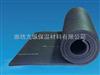 厂家直供高品质橡塑保温板/优异防火性能