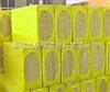 环保岩棉保温板/不含有毒物质