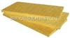 半硬质岩棉板规格/有效防水阻燃
