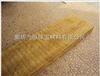 岩棉保温板市场价/质量稳定