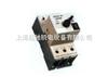 DZ5-50/330(10A-50A)塑壳断路器