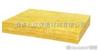 玻璃棉保温板厂家/低价直销