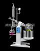 R-1010双重密封旋转蒸发器价格R-1010