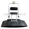 WCSWCS-200手推轮椅秤200千克