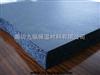 齐全橡塑保温材料现场报价单,橡塑保温板多少钱一方