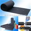 齐全【标准规格】橡塑保温板,橡塑吸音板吸音率