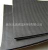 齐全橡塑保温板供应厂家--九纵橡塑保温板厂