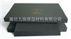 齐全青岛橡塑保温板【*】,橡塑保温板供应价